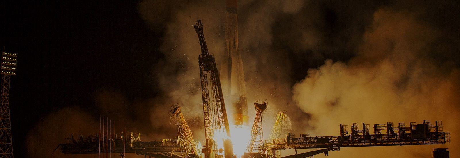 The Baikonur Cosmodrome